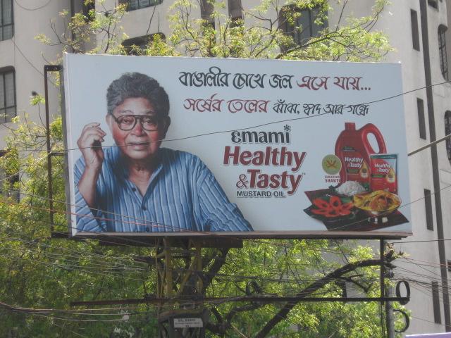 Sunil Ganguly