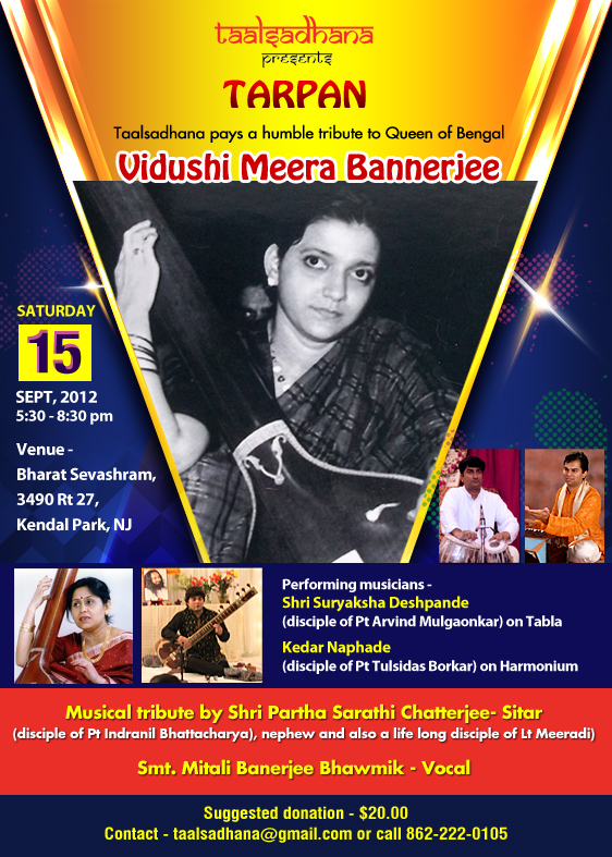 Vidushi Meera Banerjee Concert