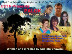 PALOK (The Protector) @ Edison Valley Playhouse | Edison | New Jersey | United States