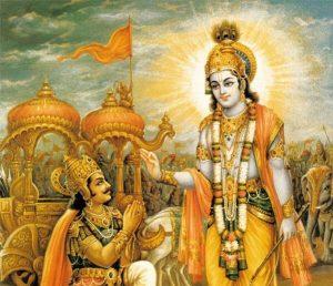 Bhagabad Gita