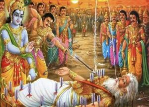 Bhishma lying on a bed of arrows